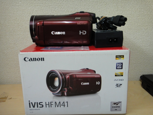 canon-ivis-hfm41
