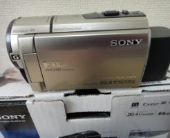 sony-hdr-cx590