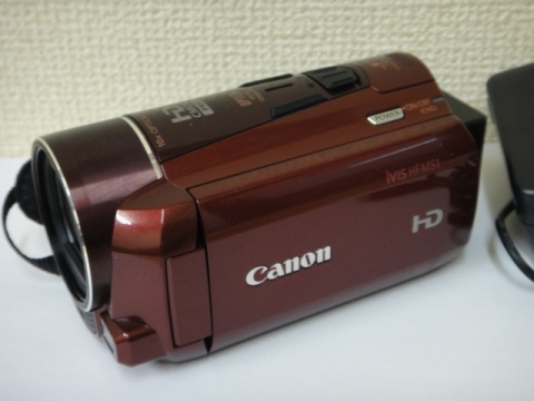 canon-ivis-hfm51