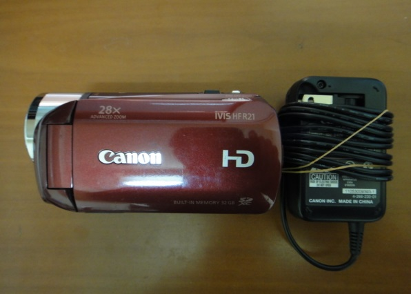 canon-ivis-hfr21-2811