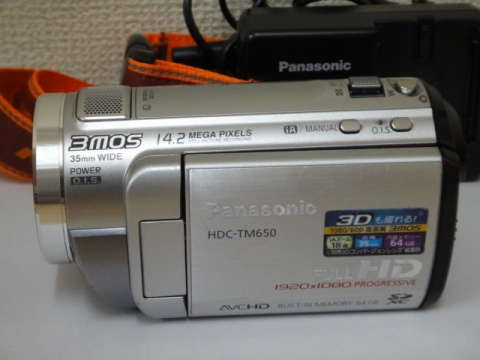 panasonic-hdc-tm650