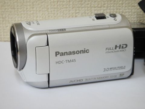 panasonic-hdc-tm45