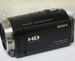 sony-hdr-cx535