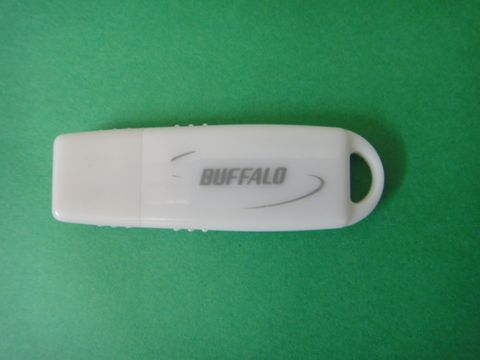 buffalo-usb8gb