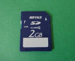 buffalo-sd2gb